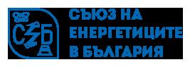 Съюз на енергетиците в България
